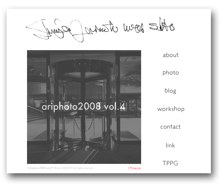 slide show shinya arimoto website