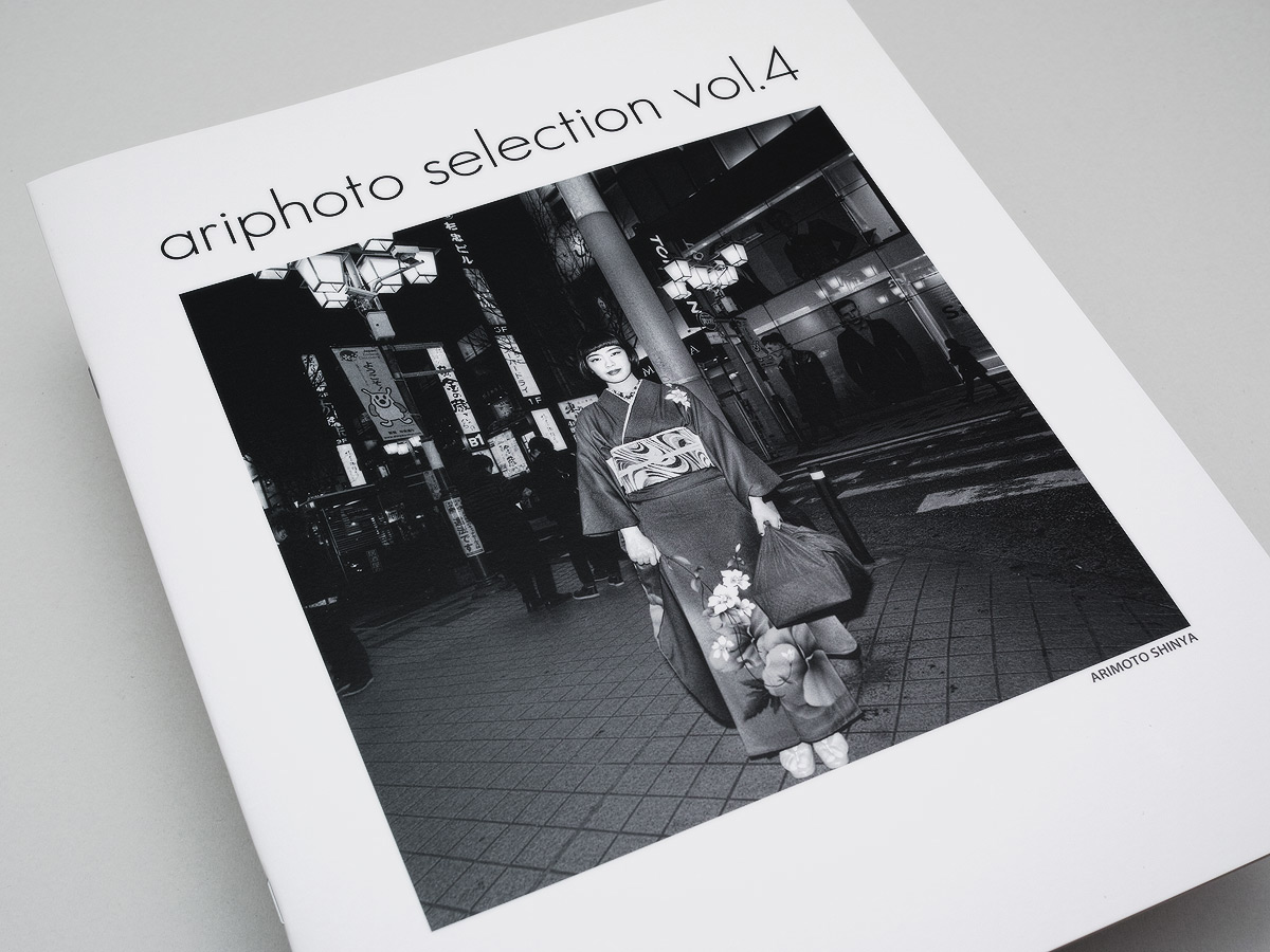 ariphoto selection vol.4