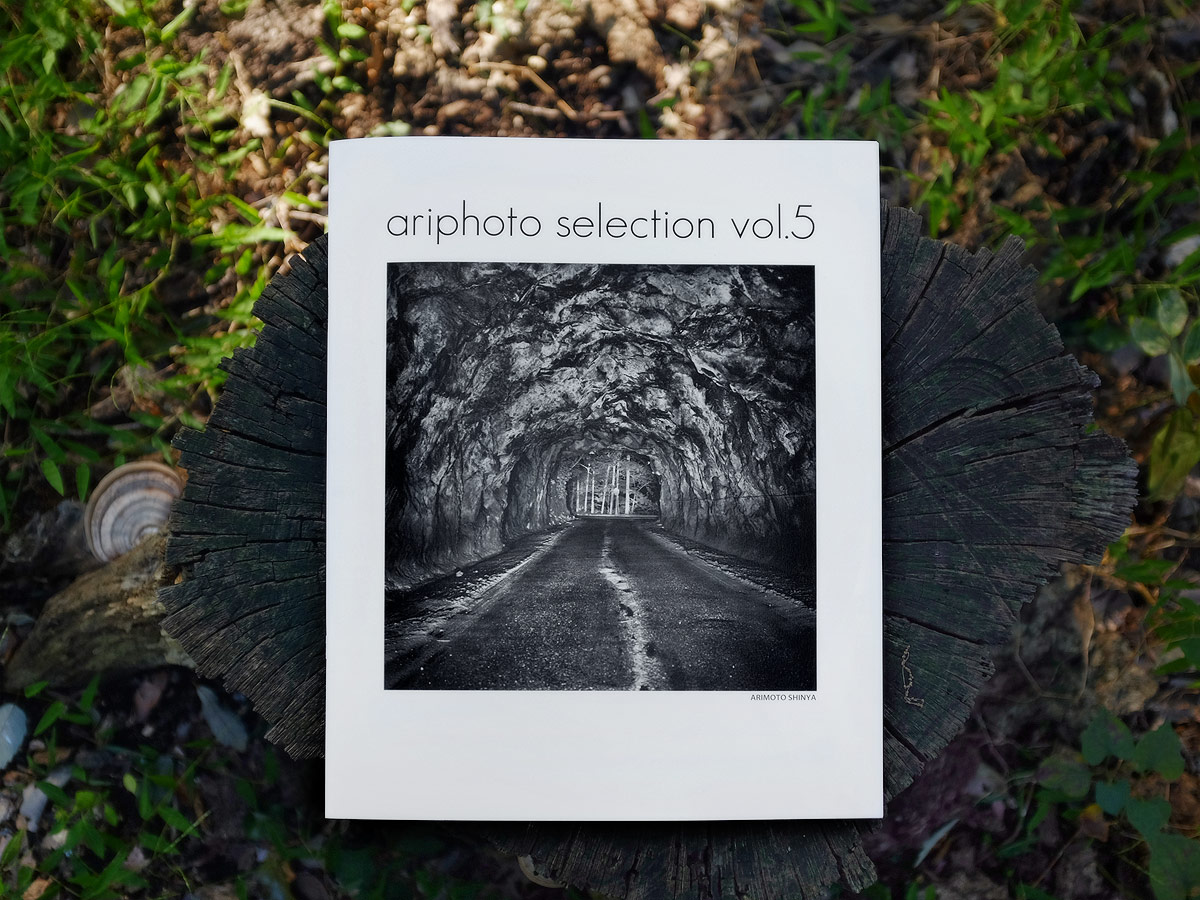 ariphoto selection vol.5