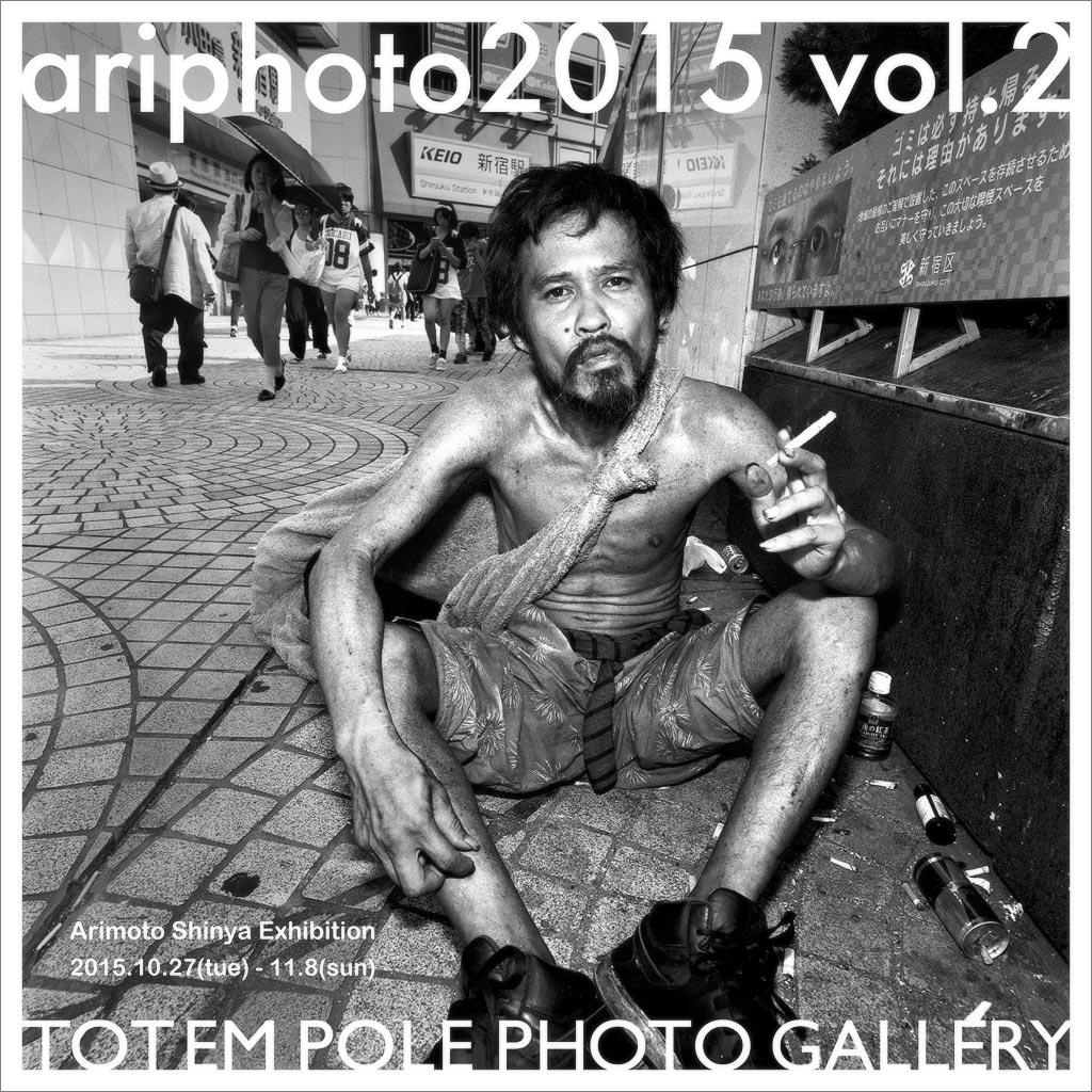ariphoto2015_2