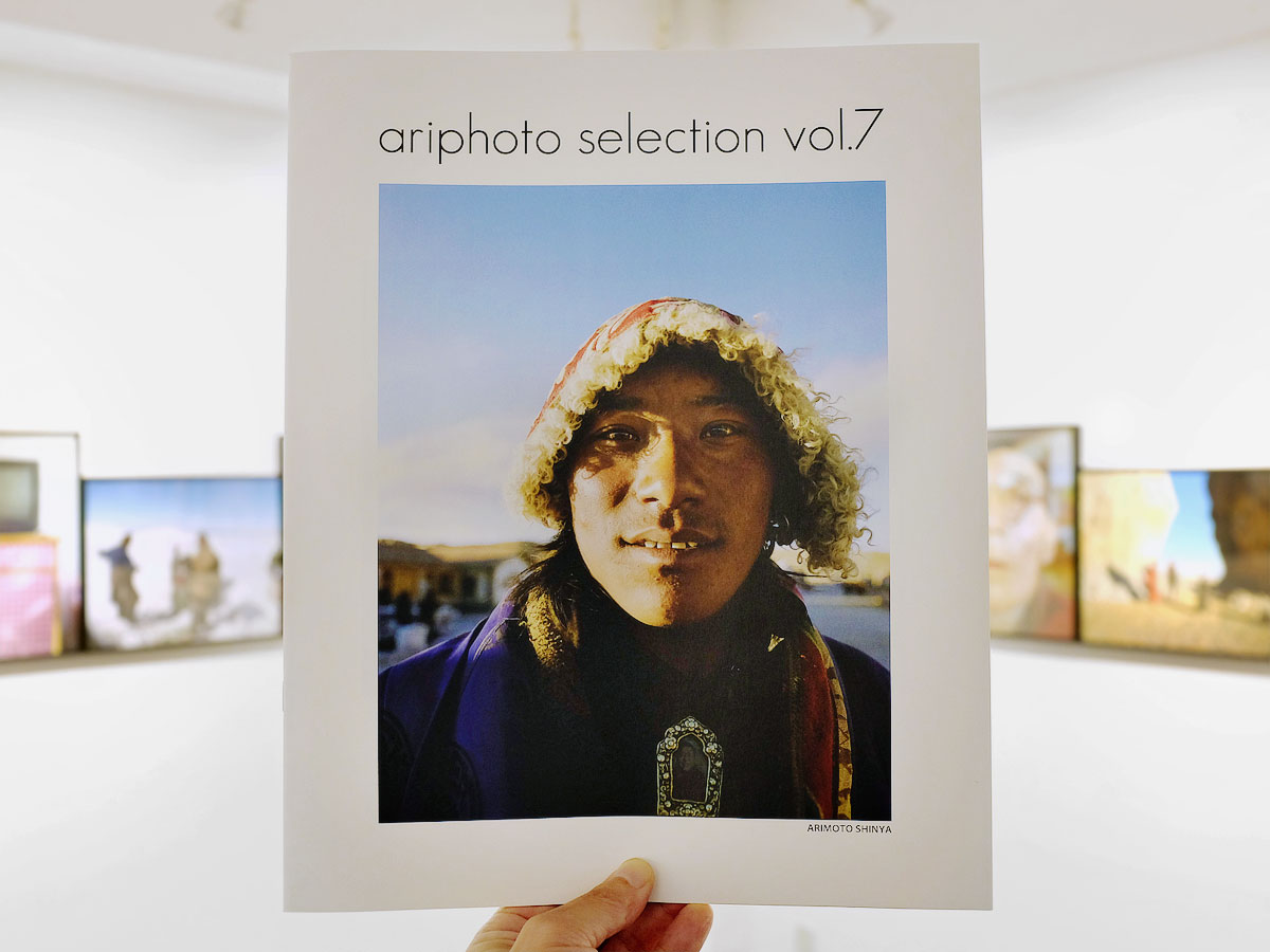 ariphoto selection vol.7