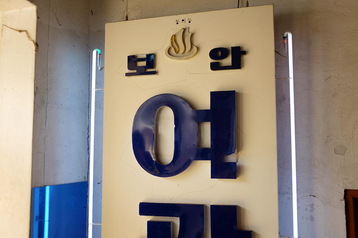 Seoul 2018 #4 | Shinya ARIMOTO Website