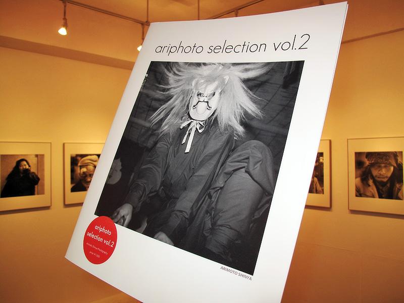 ariphoto selección vol.2