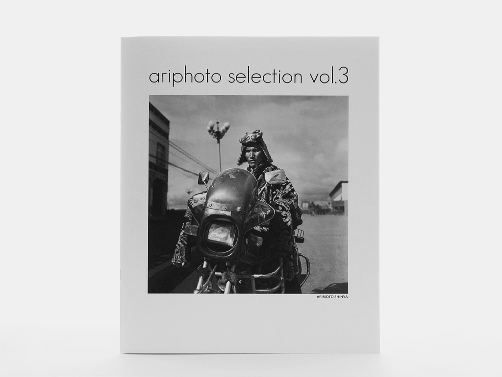 ariphoto selection vol.3