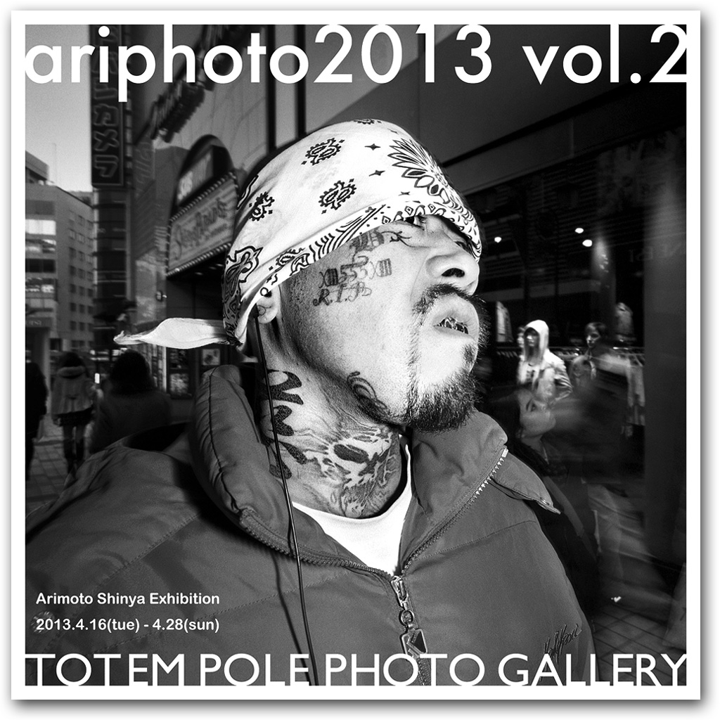 ariphoto2013_2