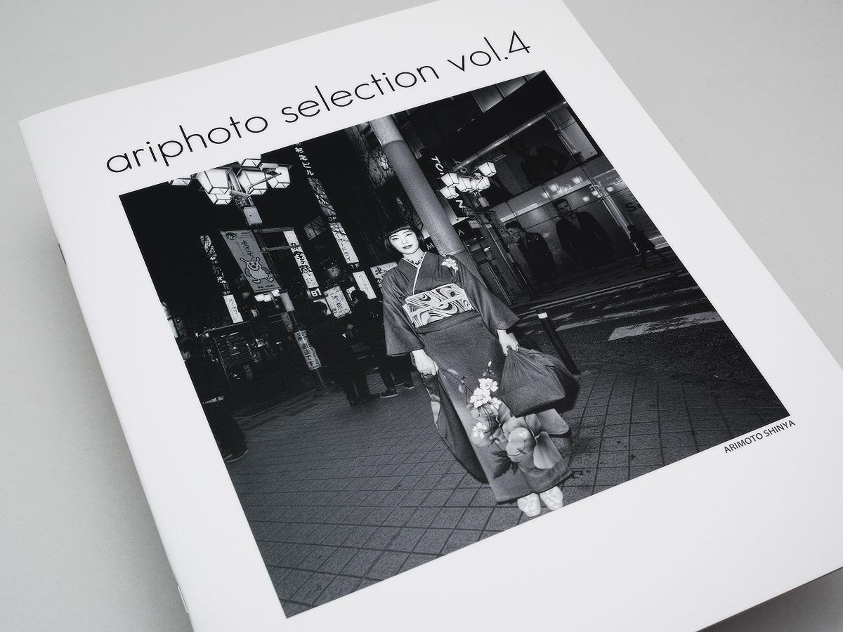 ariphoto seleção vol. 4