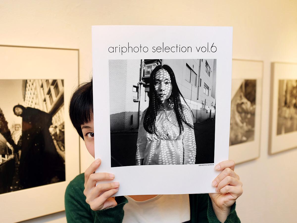 vol.6 seleção ariphoto