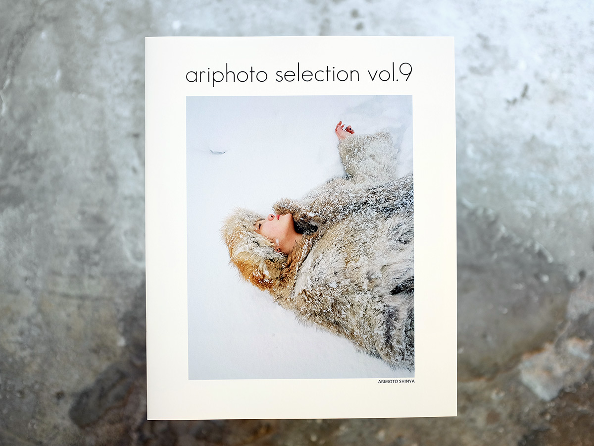 vol.9 selecção ariphoto