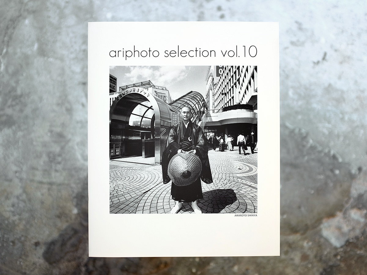 ariphoto selection vol.10