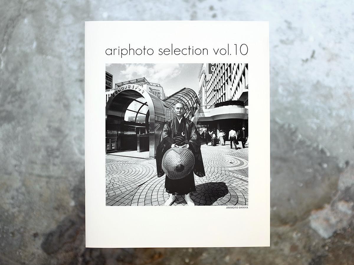 ariphoto 선택 10 권
