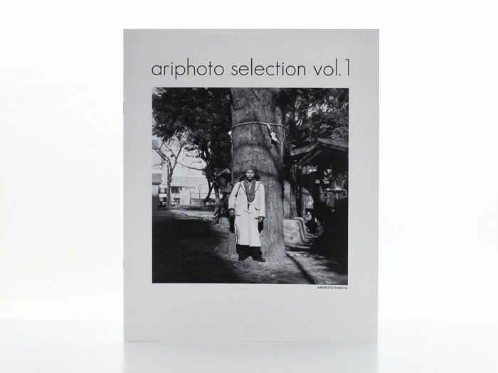 ariphoto selection vol.2